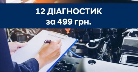 Спецпропозиції Hyundai у Харкові від Фрунзе-Авто | Автоберег - фото 7