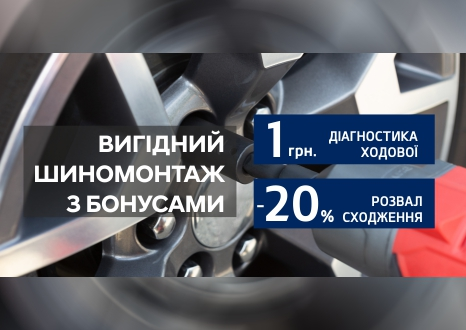 Спецпропозиції Hyundai у Харкові від Фрунзе-Авто | Автоберег - фото 9