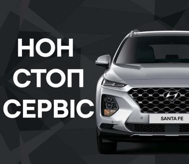 Спецпредложения на автомобили Hyundai | Автоберег - фото 23