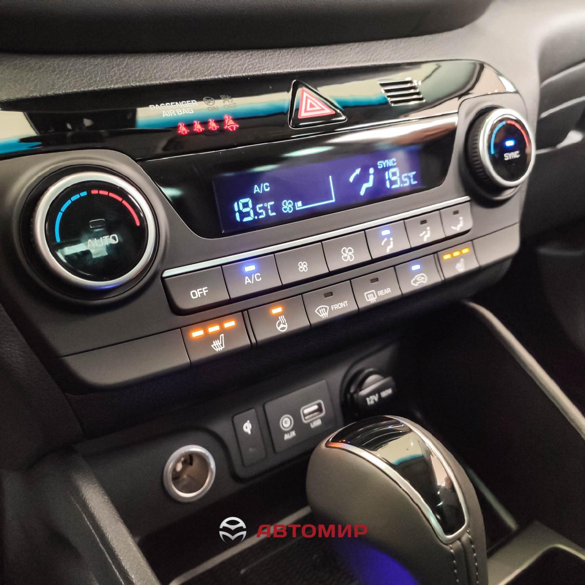 Теплі функції автомобілів Hyundai | Автоберег - фото 6