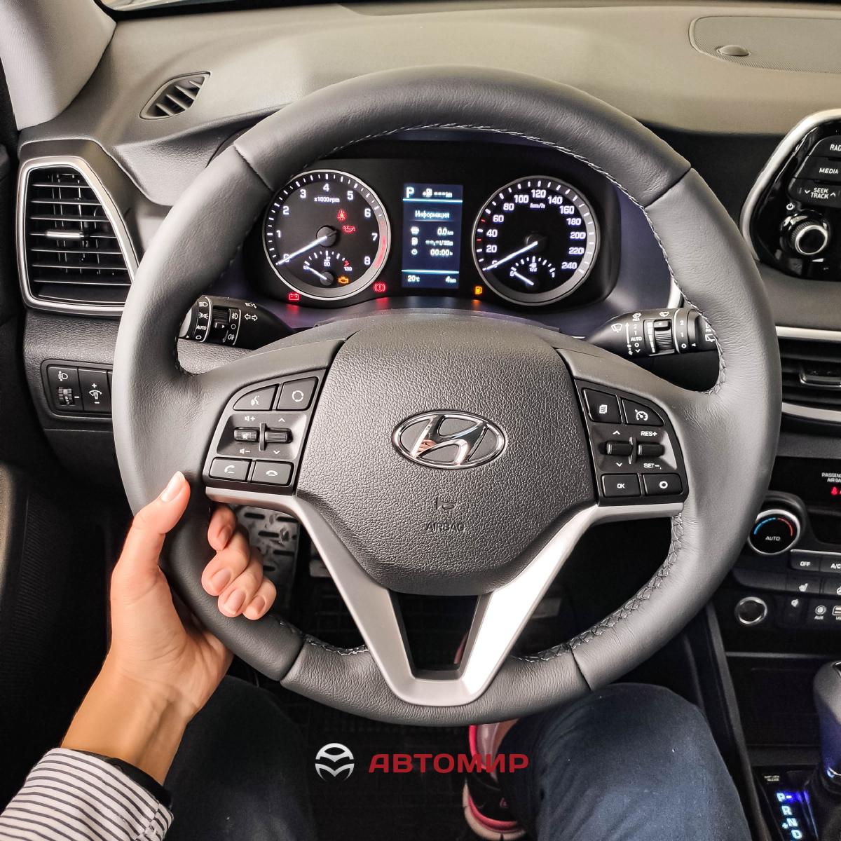 Теплі функції автомобілів Hyundai | Автоберег - фото 7