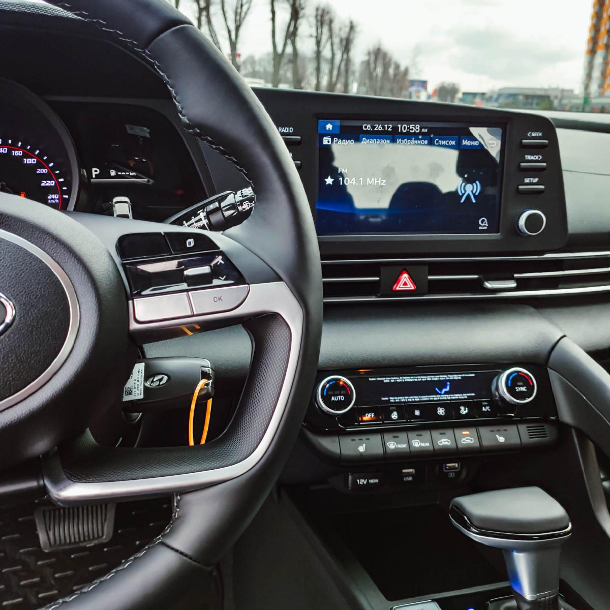 Поставте під сумніви старі правила разом з Hyundai New Elantra!   Хюндай Мотор Україна - фото 16