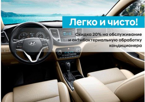 Спецпропозиції Hyundai у Харкові від Фрунзе-Авто | Автоберег - фото 14