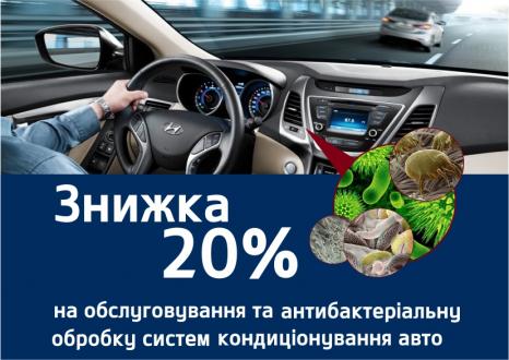 Спецпропозиції Hyundai у Харкові від Фрунзе-Авто | Автоберег - фото 8