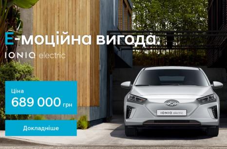 Спецпредложения на автомобили Hyundai | Автоберег - фото 10