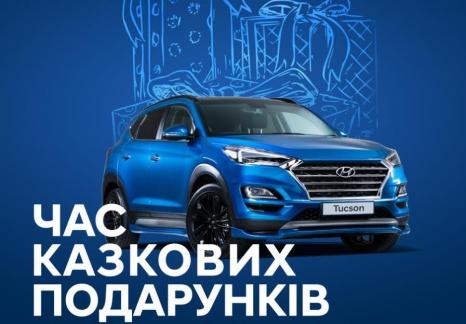 Спецпредложения на автомобили Hyundai | Автоберег - фото 14